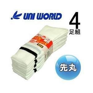 ユニワールド 靴下 綿パイルサラシ 先丸 4足組 605|kanamono1