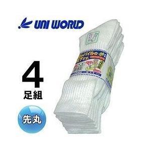 ユニワールド/靴下/底パイル サラシ 先丸 4足組 621|kanamono1