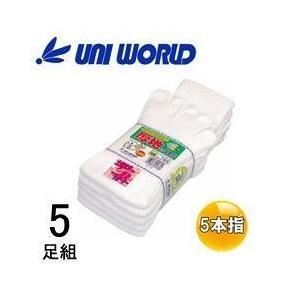 ユニワールド/靴下/厚地5本指 サラシ 5足組 765 kanamono1