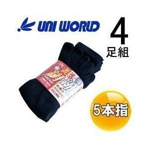 ユニワールド 靴下 シルクMEN 紺 5本指 4足組 835|kanamono1