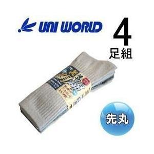 ユニワールド 靴下 シルクMEN モク 先丸 4足組 851|kanamono1