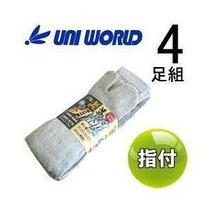 ユニワールド 靴下 シルクMEN モク 指付 4足組 852|kanamono1