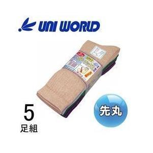ユニワールド 靴下 のびのびカラー 先丸 5足組 221|kanamono1