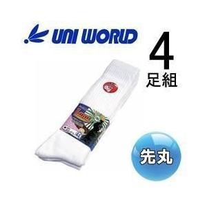 ユニワールド 靴下 ロングのびのびサラシ 先丸 4足組 871|kanamono1
