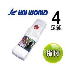 ユニワールド 靴下 ロングのびのびサラシ 指付 4足組 872|kanamono1