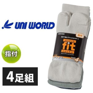 ユニワールド/靴下/ストレッチフィットソックス 指付 4足組 922 カラー|kanamono1
