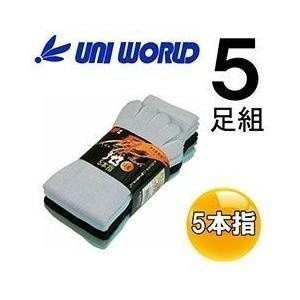 ユニワールド 靴下 厚地5本指カラー 4足組 935|kanamono1