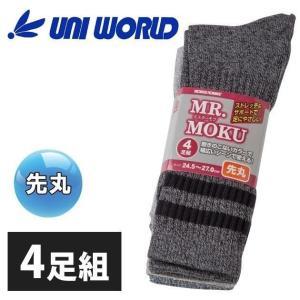 ユニワールド 靴下 MR.MOKU 先丸 4足組 971|kanamono1