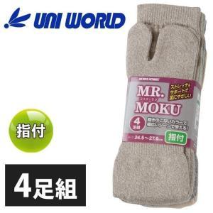 ユニワールド 靴下 MR.MOKU 指付 4足組 972|kanamono1