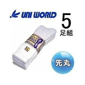 【ポイント10倍!8/20まで】ユニワールド 靴下 大寸のびのびサラシ 先丸 5足組 2111 kanamono1