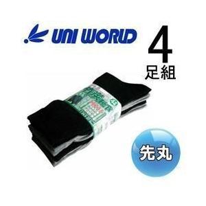 ユニワールド 靴下 竹炭ソックス 先丸 4足組 241|kanamono1