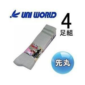 ユニワールド 靴下 ロングのびのびモク 先丸 4足組 8801|kanamono1