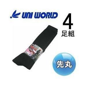 ユニワールド 靴下 ロングのびのび黒 先丸 4足組 8811|kanamono1