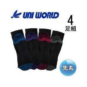 ユニワールド 靴下 黒獅子 先丸 4足組 9011|kanamono1