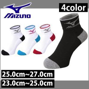 【商品詳細】 メーカー名 ミズノ(MIZUNO)  品名 ソックス 32JX5207  適応サイズ ...