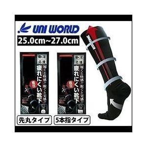ユニワールド 靴下 着圧フットサポートソックス 疲れにくい靴下 691 695|kanamono1