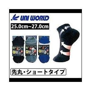 ユニワールド 靴下 土踏まずサポートソックス ショート丈先丸 671|kanamono1