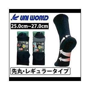 ユニワールド 靴下 土踏まずサポートソックス レギュラー丈先丸 681|kanamono1