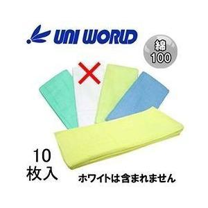 【ポイント10倍!8/20まで】ユニワールド 夏対策商品 カラータオル お買得10枚入 166 (緑・黄・青) kanamono1