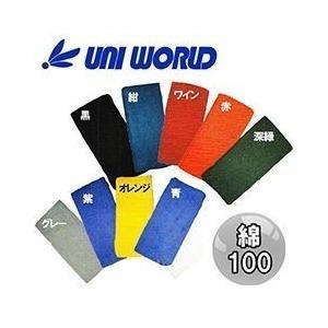 ユニワールド 夏対策商品 スパイスタオル 176 (黒・紺・ワイン・赤・深緑・グレー・オレンジ・青)|kanamono1