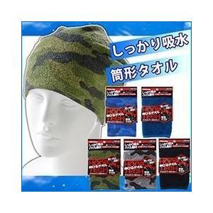 ユニワールド 夏対策商品 HOOP TECH 伸びるタオル 125|kanamono1
