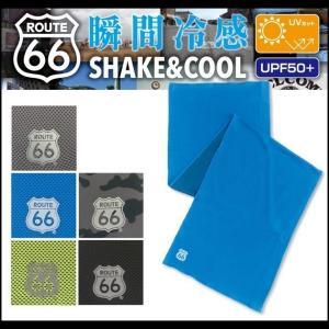 【エントリーでポイント5倍】富士手袋工業 夏対策商品 ルート66 冷感タオル 66-49|kanamono1