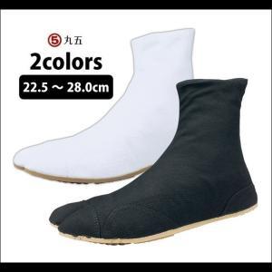 丸五 地下足袋 祭りたび 縫付(ハゼ5枚) メンズ レディース 女性対応|kanamono1