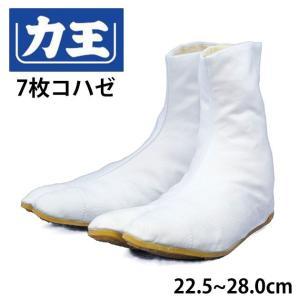 力王 地下足袋 ホワイト(7枚コハゼ) WF7 メンズ レディース 女性対応|kanamono1