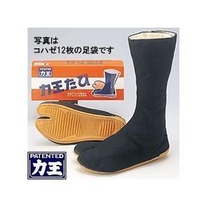 力王 地下足袋 ファイター(10枚コハゼ) F10 メンズ レディース 女性対応|kanamono1