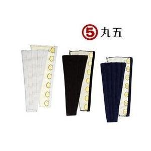 丸五 地下足袋 はせプラス7枚|kanamono1