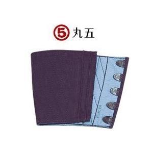 丸五 地下足袋 プラバセ手甲|kanamono1