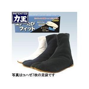 力王 地下足袋 エアーたびフィット(5枚コハゼ) ACF5 WACF5 メンズ レディース 女性対応|kanamono1