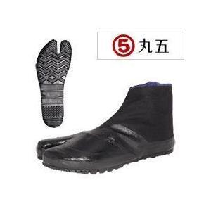 丸五 地下足袋 実用3枚地下足袋<糊高加工> メンズ レディース 女性対応|kanamono1