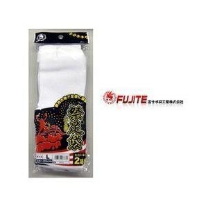 富士手袋工業 地下足袋 祭足袋 かかと無し 2P 877-2|kanamono1