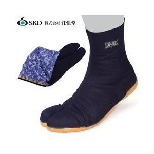 荘快堂/安全地下足袋/藍染たび 昇竜 小馳7枚 MW-307P|kanamono1