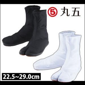 丸五 足袋 祭走ファスナー|kanamono1