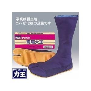 力王 地下足袋 現場大王(10枚コハゼ) GD10 GD10B|kanamono1