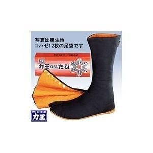 力王 地下足袋 保温たび(12枚コハゼ) HF12 HF12B|kanamono1