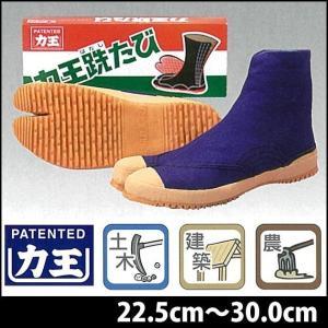 力王 地下足袋 跣たび(5枚コハゼ) H5 メンズ レディース 女性対応|kanamono1