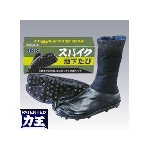 力王 地下足袋 スパイク地下足袋(8枚大コハゼ) SPK8|kanamono1