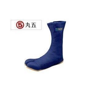 丸五 安全地下足袋 プロガード万年10枚|kanamono1