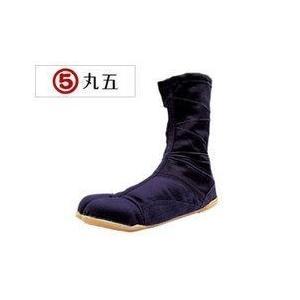 丸五 安全地下足袋 プロガードファスナーたび|kanamono1