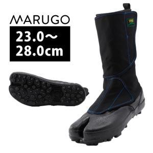丸五 地下足袋 スパイクマジック足袋2型 10853 メンズ レディース 女性対応|kanamono1