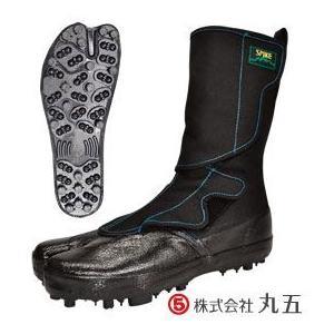 丸五 地下足袋 スパイクマジック足袋2型 10853 メンズ レディース 女性対応|kanamono1|02