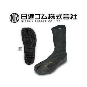 日進ゴム 地下足袋 スパイク足袋 JSシューズ8R メンズ レディース 女性対応|kanamono1