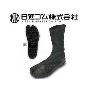 日進ゴム 地下足袋 スパイク足袋 JSシューズ8V メンズ レディース 女性対応|kanamono1