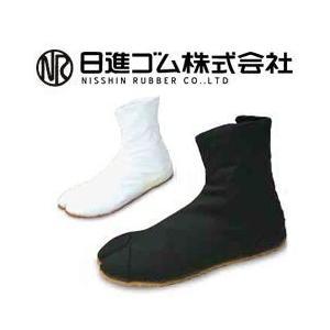日進ゴム 地下足袋 祭りたび2型(7枚ハゼ)|kanamono1