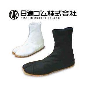 日進ゴム 地下足袋 祭りたび2型(マジック) メンズ レディース 女性対応|kanamono1