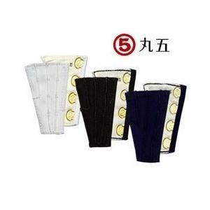 丸五 地下足袋 はせプラス4枚|kanamono1