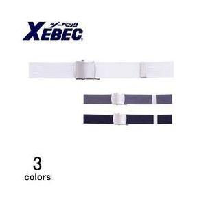 XEBEC(ジーベック) 安全保安用品 GIナイロンベルト 18560|kanamono1